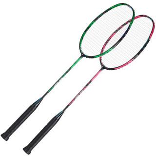 KAWASAKI 川崎 PK-007 羽毛球拍(两只装) *3件