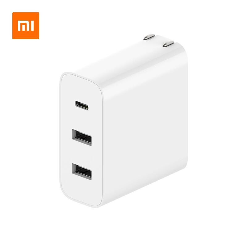 MI 小米 2A1C USB充电器65W 快充版