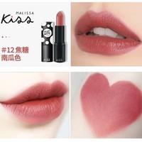 MALISSA KISS 哑光雾面唇膏