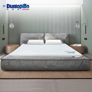 Dunlopillo 邓禄普 荷兰进口特拉雷Talalay工艺 天然乳胶床垫1.8m床/7.5cm厚  凯悦尊享乳胶薄垫
