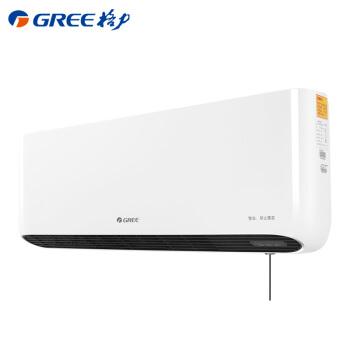 格力 (GREE)暖风机 浴室防水小巧家用电暖气 NBFC-X6020 白色