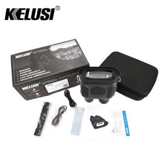科鲁斯(KELUSI)VR20450红外线双筒夜视仪全黑可拍照录像户外安防昼夜两用可变倍可接充电宝夜视望远镜
