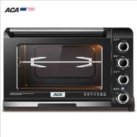 ACA 北美电器 ATO-M45AT 电烤箱 45升