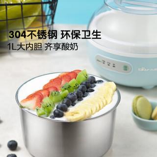小熊(Bear)酸奶机家用全自动不锈钢内胆SNJ-C10H1