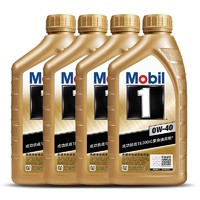 Mobil 美孚 1号 0W-40 SN级 金装 全合成机油 1L*4瓶