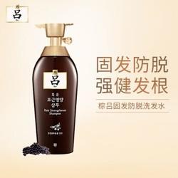 韩国进口 吕(Ryo) 棕吕 发根修复洗发水500ml(强健发根 强韧发丝)
