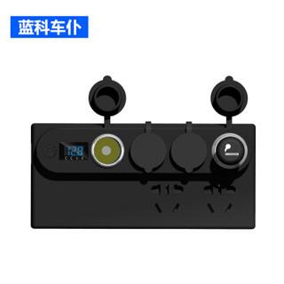 蓝科车仆(LamKo Che Pu)LK6388 车载逆变器汽车点烟口电源转换器 12V/24V转220V  180W通用多功能插座