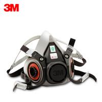 3M 6200 防护口罩