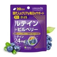 限plus ISDG 叶黄素酯 蓝莓越橘软胶囊24mg 60粒(日本进口)成人青少年天然护眼 *3件