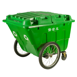 魅祥 400L垃圾车 手推环卫大号塑料保洁车 户外垃圾桶市政物业垃圾车