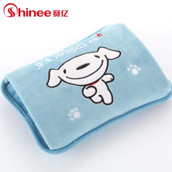 赛亿(Shinee)暖手宝取暖器/热水袋/暖手袋/暖宝宝/暖水袋/电暖宝  京东纪念款NS501