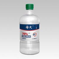 帝式 75%乙醇酒精消毒液 500ml