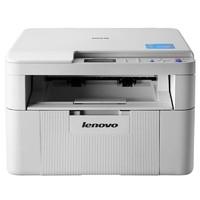 Lenovo 联想 M7216 黑白激光多功能一体机*2 *2件