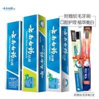 云南白药 人气3+2牙膏套装 (留兰香180g+薄荷清爽185g+冬青香170g+2支牙刷)牙刷随机发货