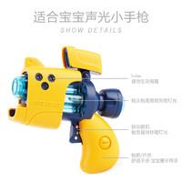 达拉 DL-SGQ 儿童电动音乐声光枪