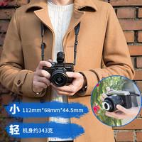 Canon/佳能 m6微单相机 15-45镜头套机
