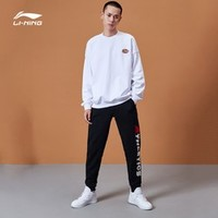 LI-NING 李宁 AKLP995 男士针织运动长裤