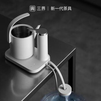 SANJIE 三界 D2 茶具自动上水电热水壶