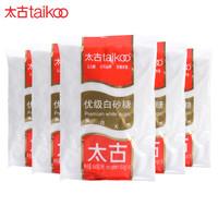 taikoo 太古 白砂糖袋装454g*5