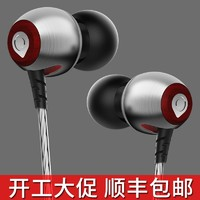 Astrotec/阿思翠 AM850入耳式耳机 手机通用HIFI重低音音乐耳塞 *4件