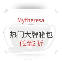 海淘活动 : Mytheresa商城 Prada、巴黎世家等热门大牌箱包大促