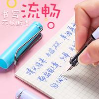 钢笔1支+6个墨囊
