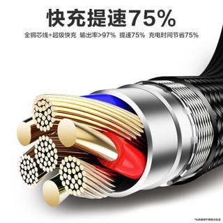 朗客 华为Type-C数据线0.3米 真超级快充手机充电器线p20p10p9v9mate10Nova2s3e荣耀V10V8 黑色