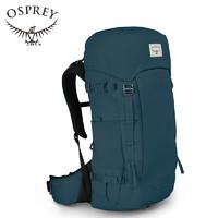 OSPREY ARCHEON 尚古45升户外双肩徒步旅行双肩包