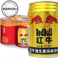 红牛 维生素风味饮料 250ml*6罐  *4件