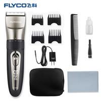 飞科(FLYCO)专业电动理发器成人儿童电推剪 全身水洗剃头电推子 FC5908