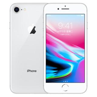 Apple 苹果 iPhone 8 智能手机 128GB 全网通 银色