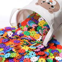 幼儿园塑料雪花片积木儿童益智拼插玩具