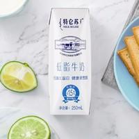 蒙牛 特仑苏 低脂牛奶 250ml*16 礼盒装