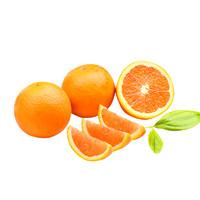 疫情原因 发货待定 四川塔罗科血橙 新鲜水果 净重2.5斤装 果径70-80mm 2单合发1件5斤装 偶数件发货 奥奇健