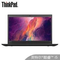 联想ThinkPad X390(28CD)13.3英寸轻薄笔记本电脑(i5-8265U 8G 512G傲腾增强型SSD FHD 指纹识别)4G版