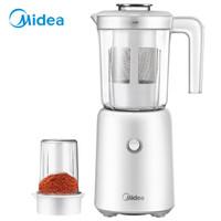 Midea 美的(Midea)料理机家用多功能榨汁机双杯 婴儿辅食机 搅拌研磨机 果汁机LZ25Easy119