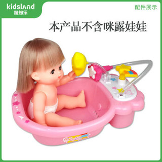 咪露(MellChan)公主玩具女孩玩具咪露娃娃洋娃娃配件女童玩具儿童玩具礼物-咪露浴缸510780