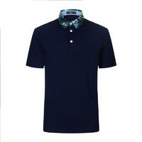 SEVEN 柒牌 男士短袖POLO衫