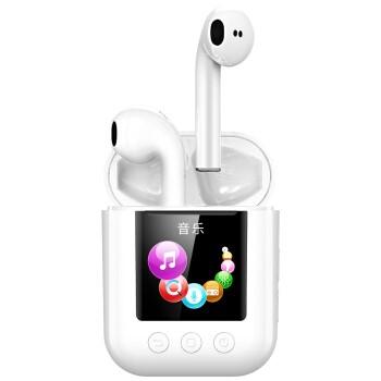 Newsmy 纽曼 Q7 真无线蓝牙耳机 MP3一体式 优雅白 入耳式