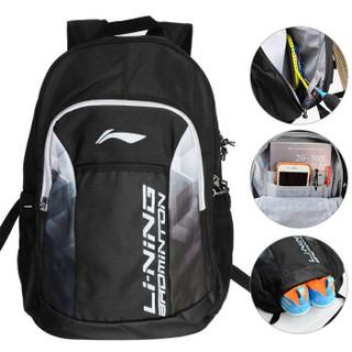 李宁 LI-NING 运动休闲背包旅游包羽毛球拍包双肩背包3支装羽毛球包 ABSP41-1 黑灰
