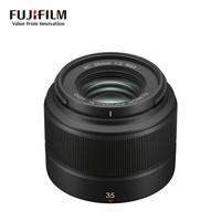 新品发售:富士(FUJIFILM)XC35mmF2 轻便定焦镜头 安静快速对焦 扫街人文 黑色