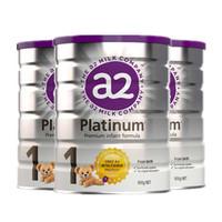 a2 艾尔 白金系列 婴儿配方奶粉 1段 900g *3罐