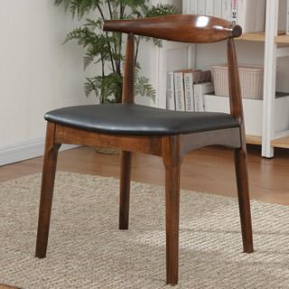 家逸实木餐椅书桌椅家用椅子北欧简约办公椅创意靠背餐厅牛角椅两把装