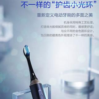 松下 (Panasonic)电动牙刷 机身防水 适合敏感牙龈 3种可调节模式 小光环 EW-DC12-A405 蓝色