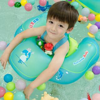 自游宝贝B1013婴儿游泳趴圈 防翻防呛水儿童腋下圈 0-6岁宝宝救生衣戏水玩具 送打气泵 S(3-12个月 10-20斤)