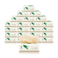 良布 抽纸竹纤维不漂白本色婴儿适用软抽面巾纸 100抽30包整箱 *3件