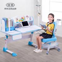 佳佰 JB_M121 儿童学习桌椅套装