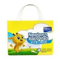 德佑 婴儿一次性隔尿垫 二代金装 80片 25*33cm 建议8kg以内宝宝使用 *3件