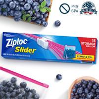 密保诺 Ziploc 美国进口 加厚拉链式可站立密实袋 大号15个 食品密封袋 *6件