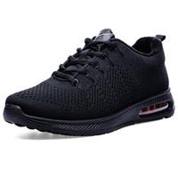 双星运动鞋男休闲气垫跑步鞋 9055-1 黑色 42